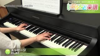 使用した楽譜はコチラ http://www.print-gakufu.com/score/detail/15439...