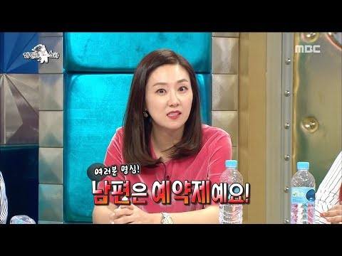[RADIO STAR] 라디오스타 The second honeymoon Ji-hye ♥ Jun-hyung, what is the reservation system?20180131