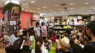 7月22日に島村楽器エキスポシティ店で開催された親子イベント絵本と音楽、題目「わ~お!(いないいないばぁ!)」の映像です。 島村楽器エキ...