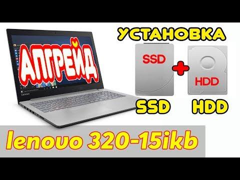 Вопрос: Как установить жесткий диск на ноутбуке?