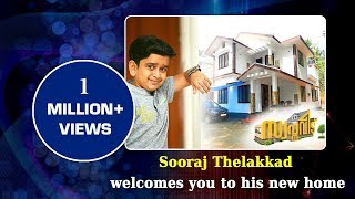 Sooraj Thelakkad welcomes you to his new home | Swapnaveedu