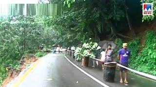 കനത്ത മഴയെത്തുടർന്ന് താമരശ്ശേരി ഒന്നാം വളവ്  അതീവ അപകടാവസ്ഥയിൽ | Thamarassery churam road