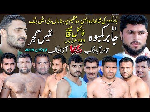 🔴[live]best-kabaddi-match-nafees-vs-jaber-kamboh-forex-trading-kabaddi365-livekabaddi