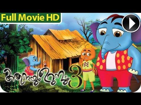 Aanayum Urumbum - Full Length Animation Movie 2013 HD Quality