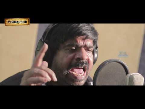 Saranalayam Song Making | TR