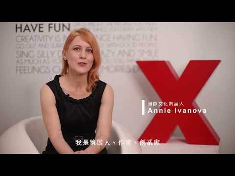Australian Curator Annie Ivanova - Start a Revolution by Design in Taiwan