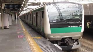 埼京線E233系「各駅停車海老名行」大崎駅発車※発車メロディー「煌く街並み」あり