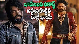 Rocking Star Yash KGF Movie Breaks The Bahubali Records | #KGFRecords | i5 Network