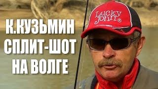 Lucky John. Сплит шот на Волге(Ловля окуня и щуки на съедобную резину lucky john, модели rockcraw, long john. Константин Кузьмин рассказывает как лучше..., 2013-06-10T11:18:40.000Z)