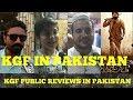 KGF PUBLIC REVIEWS IN PAKISTAN | PAKISTANI REVIEWS ON KGF | KGF IN PAKISTAN | RRN