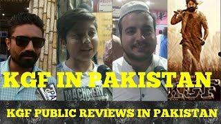 KGF PUBLIC REVIEWS IN PAKISTAN   PAKISTANI REVIEWS ON KGF   KGF IN PAKISTAN   RRN