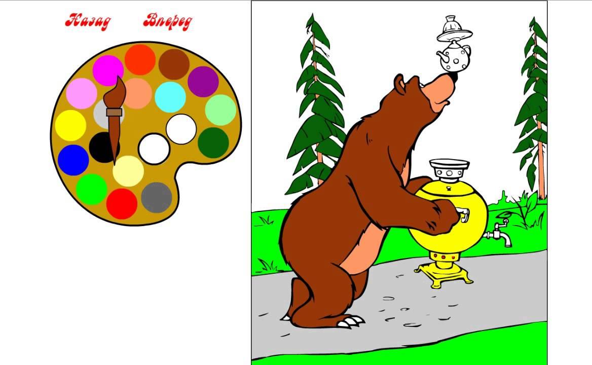 секретные разрезная картинка маша и медведь сытый