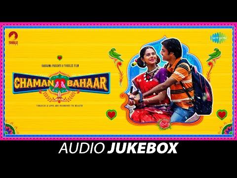 Chaman Bahaar | Audio Jukebox | Jitendra Kumar | Ritika Badiani | Do Ka Chaar | Kaand | Dhun Dhun