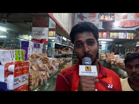 New G.S Bakery in Tolichowki, Hyderabad   Yellowpages.in
