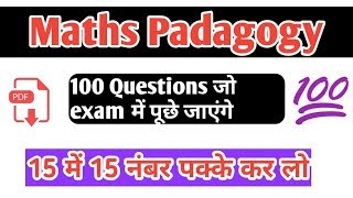 Mp verg 2 2019 || maths pedagogy || गाणित पेडागोजी || best questions