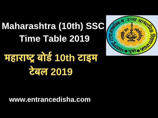 Ssc Time Table 2015 Pdf File