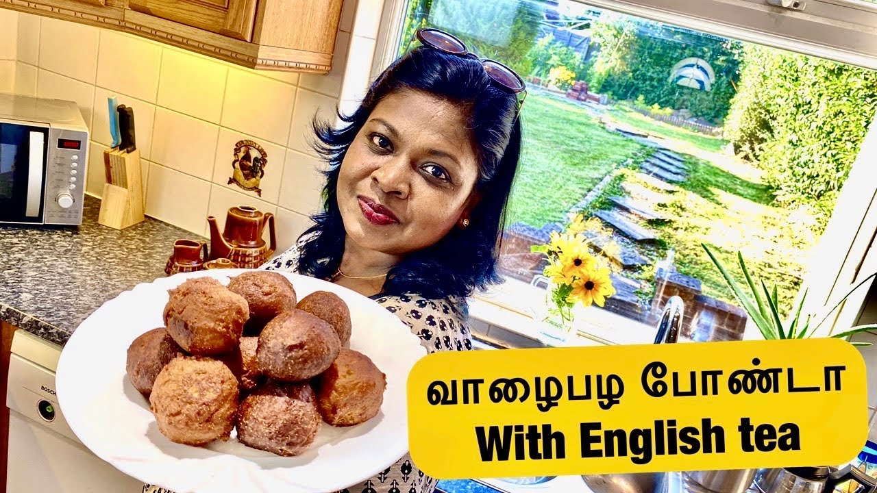 லண்டனில் வாழைபழ 🍌 போண்டா with English tea/ Banana donuts with English tea at our home garden
