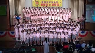 Publication Date: 2020-01-20   Video Title: 2011 2012年度福榮街官立小學畢業生演唱畢業歌