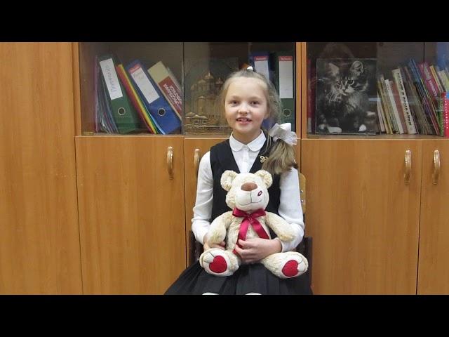 Изображение предпросмотра прочтения – АнастасияАлексеева читает произведение «Про девочку которая нашла своего Мишку» С.Чёрного