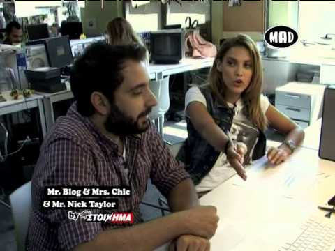Weekly Gossip από τους Mr.Blog, Mrs.Chic & Mr.Nick Taylor! (24.5.13)