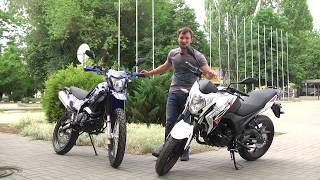 Сравнение мотоциклов за около 1500$.