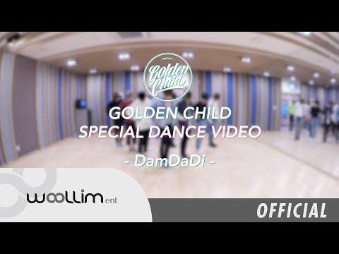 """골든차일드(Golden Child) """"담다디 (DamDaDi)"""" Dance Practice"""