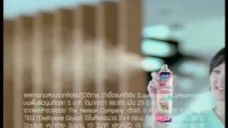 GLADE CLEAN AIR (TVC) Thumbnail