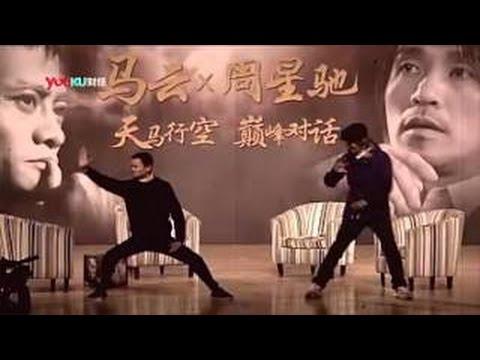马云谈论 李连杰的 壹基金04