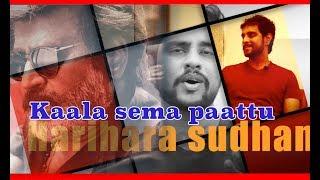 Kaala singer l Exclusive Interview l Harharasudhan l Santhosh Narayanan | Fun nett