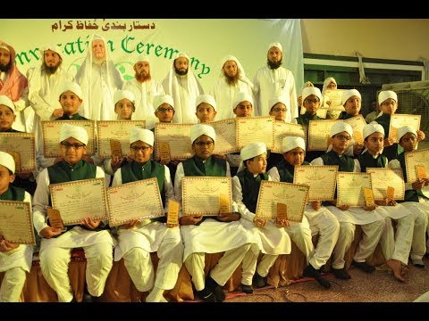 MS Hifz Academy - Convocation Ceremony