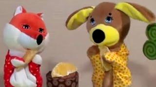 Видео для детей - Что такое дружба? Кукольный театр
