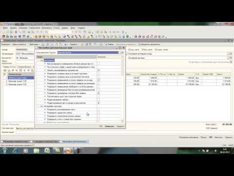 Как сохранить печатную форму документа в формате Excel?