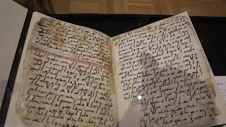 MKA News: Visiting 'possibly' the oldest Holy Quran in the World