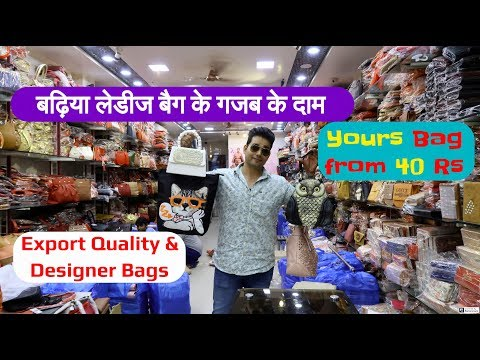 40 रु ! Export Quality Designer Bags ! 1000 Designs ! Clutches, sling bag, hand bag, pouch
