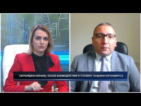 Спецвыпуск: израильский эксперт о провокационных действиях Армении в регионе