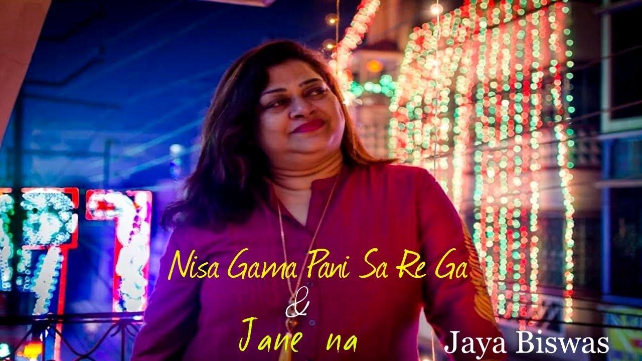 Nisa Gama Pani Sa  Ra Ga / Evergreen Bengali Hindi mix / Ft. JAYA BISWAS