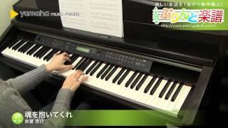 使用した楽譜はコチラ http://www.print-gakufu.com/score/detail/64343...