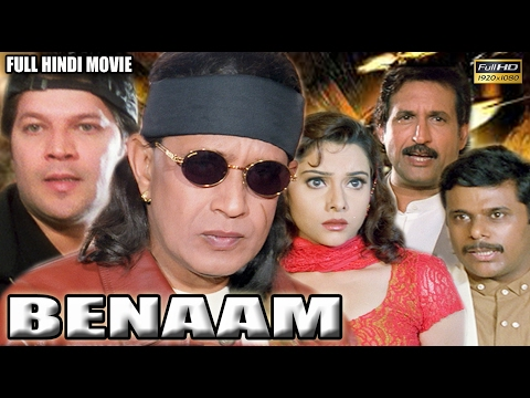 Action Hindi Movie | Benaam | Mithun...