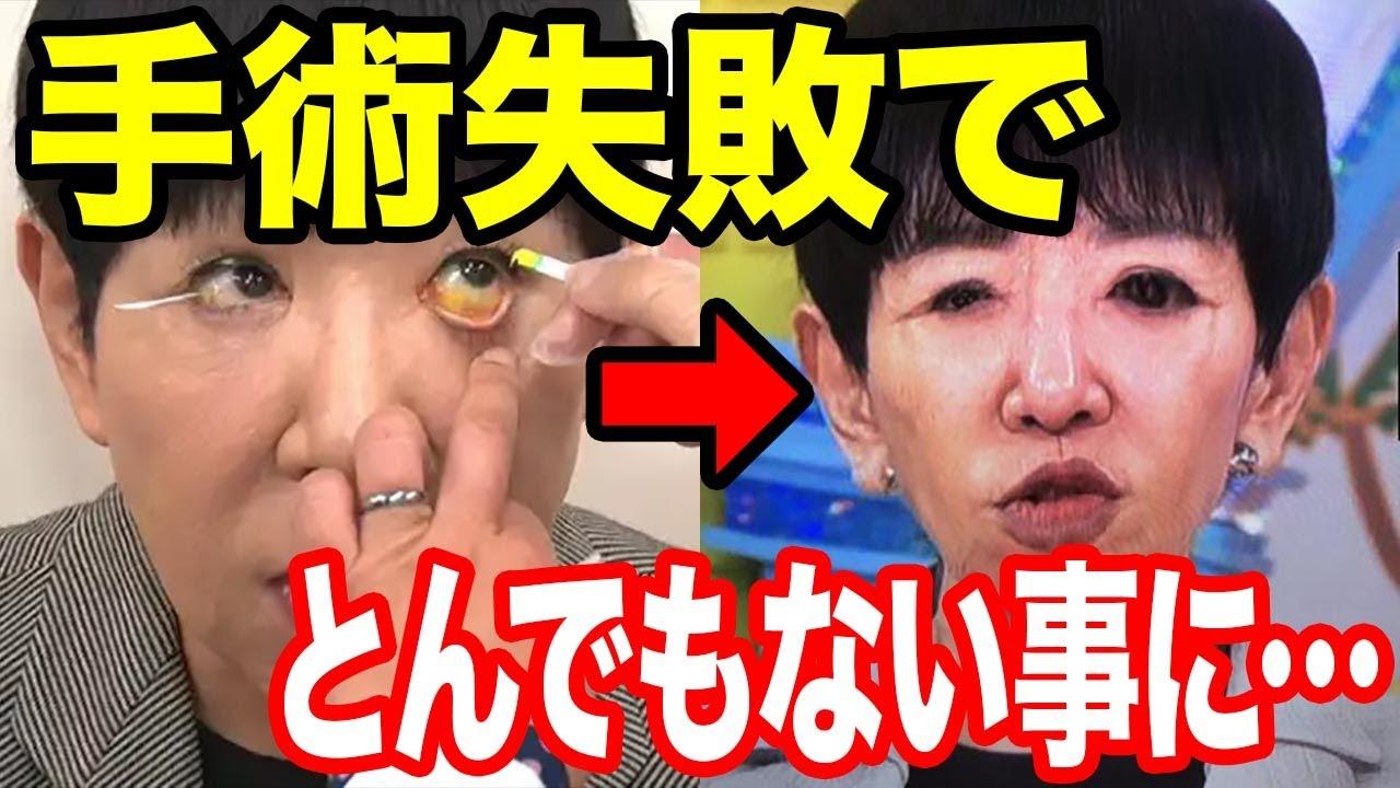目 現在 和田アキ子