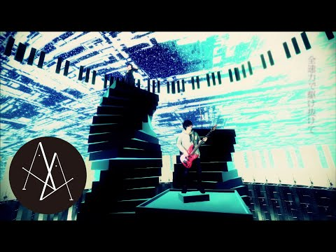 """ATLANTIS AIRPORT """"光と影の間"""" 【Official Music Video】"""