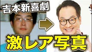 【宇都宮まき❌鮫島幸恵】📸座員の衝撃ビフォーアフター2