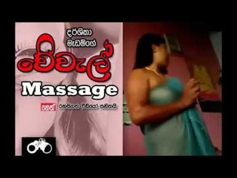 Dharshika Madam   Mistress Darshika   Part 02