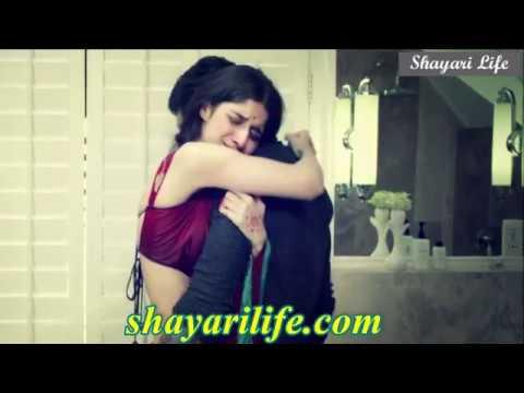 Heart Touching Sad Breakup Shayari For Girlfriend And Boyfriend