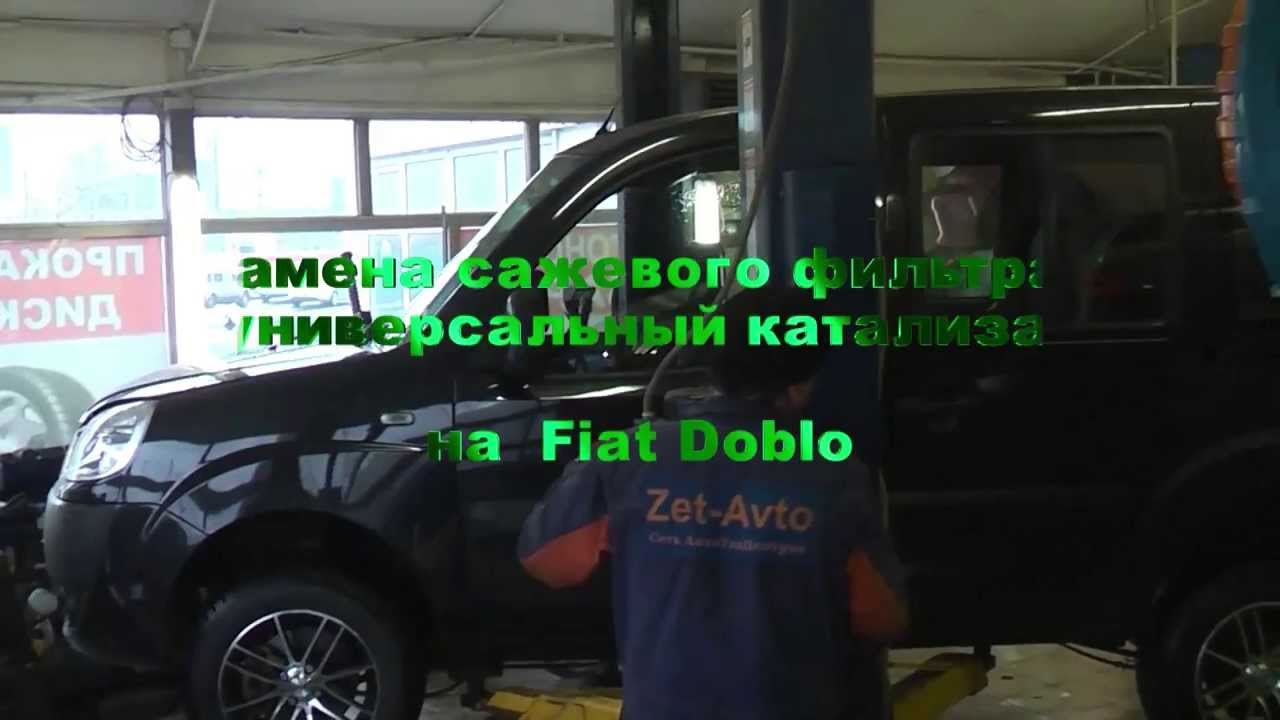 Fiat doblo база отзывов владельцев об автомобиле фиат добло. Отзывы об авто фиат. Украина киев. Fiat doblo 1. 6 бензин + гбо, mt 2008, 190. 000 км. +3 / -1 fiat doblo 2008. Автомобиль купил в ноябре 2012 года для доставки мелкого груза по городу киеву. Выбирал из таких моделей как peugeot.