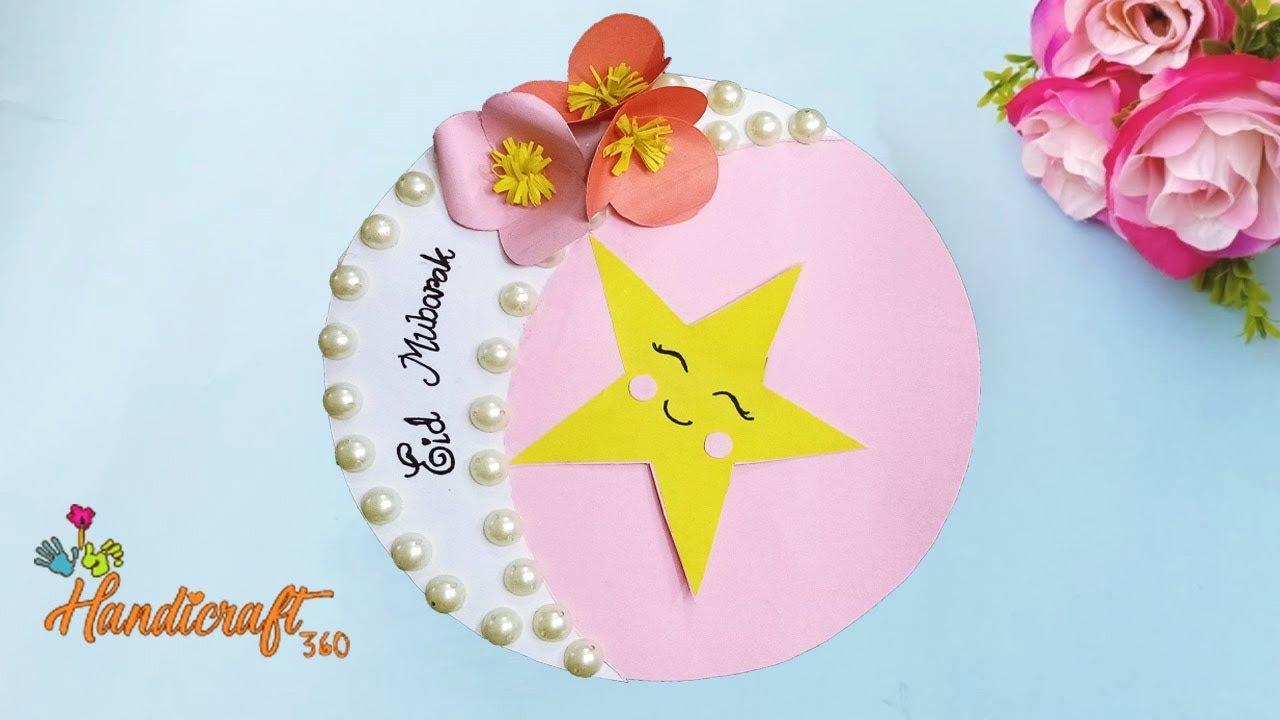 Eid Card Making Eid Greeting Card Eid Mubarak Card Eid Card Design Easy 2020 Youtube