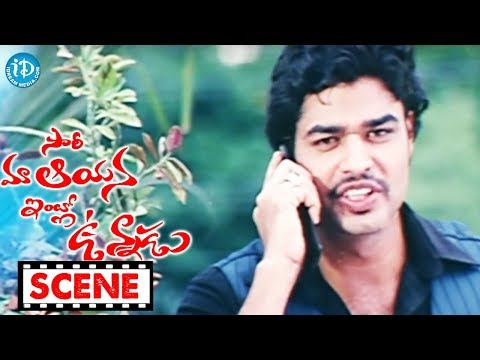 Sorry Maa Aayana Intlo Unnadu Movie Scenes - Wife & husband Illegal Affair | Bhargav