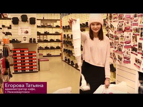 Обладательница обувного гардероба Егорова Татьяна, г. Нижневартовск, #ВkariЗаМечтой!