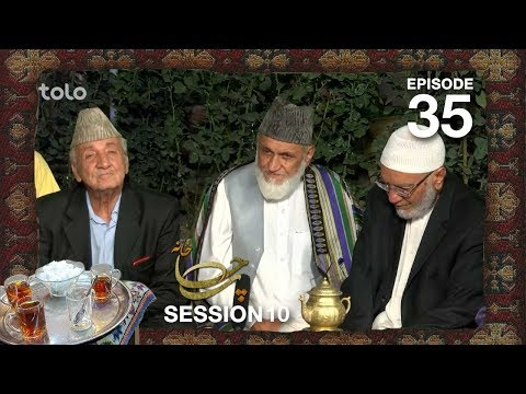 چای خانه - فصل ۱۰ - قسمت ۳۵ / Chai Khana - Season 10 - Episode 35