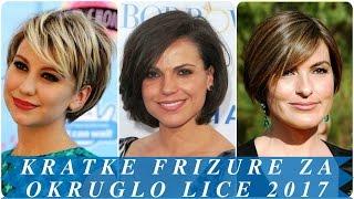 Kratke frizure za okruglo lice 2017