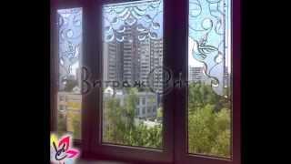 Красивое оконное стекло, стекло для дверей и интерьера(, 2014-11-30T19:46:23.000Z)